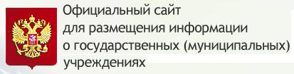 2 басгов